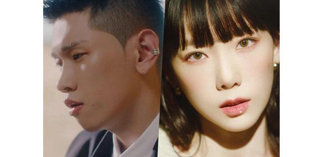 Crush pubblica a toccante 'Let Me Go' con Taeyeon delle SNSD
