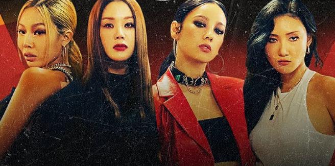 """Le Refund Sisters, Lee Hyori, Jessi, Uhm Jung Hwa e Hwasa (MAMAMOO), debuttano con """"Don't Touch Me"""""""