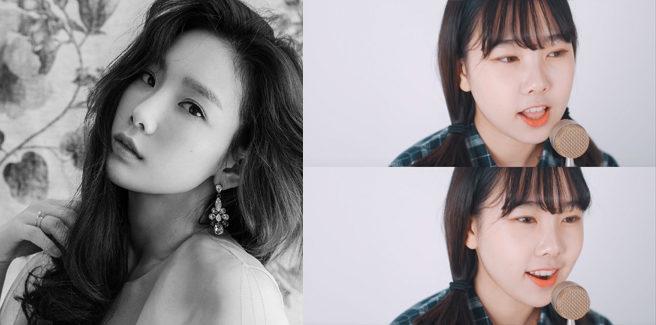 """La rookie Hayeon parla della sorella Taeyeon delle SNSD: """"A volte mi sento sopraffatta"""""""