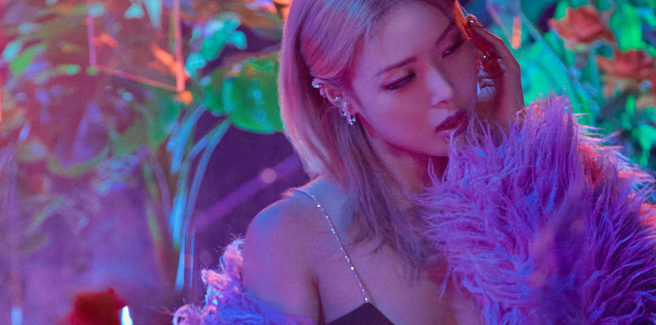 Yubin, ex-Wonder Girls, è dolce in 'Perfume'