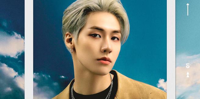 "J.DON, Lee Seung Hyub degli N.Flying, debutta con ""Clicker"""