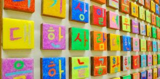 Le migliori 5 app per imparare il coreano da soli e da zero!