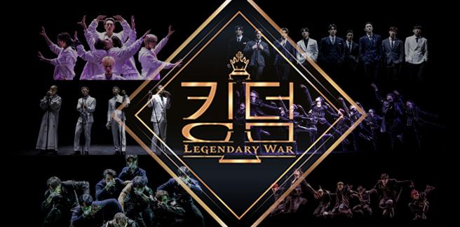 'Kingdom: Legendary War' della Mnet ha fatto solo 0,3% di ascolti