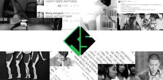 Le peggiori compagnie Kpop: il caso TS Entertainment