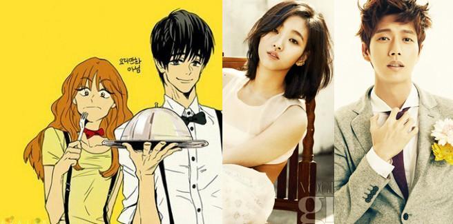 """Kim Go Eun è tra i nomi possibili per il ruolo femminile in """"Cheese in the Trap"""""""