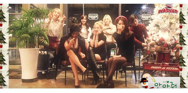 Le WASSUP rilasciano l'MV della loro prima dolce ballad 'Hug Me'