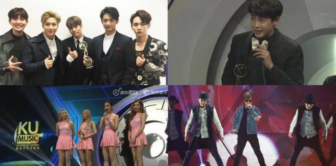 "Vincitori del ""2nd Annual KU Music Asian Music Awards"""