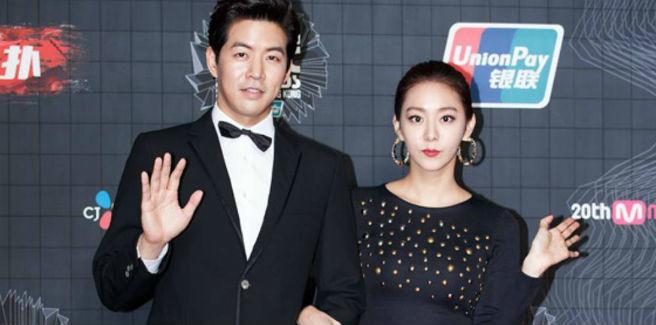 UEE delle After School e Lee Sang Yoon confermano la loro relazione amorosa