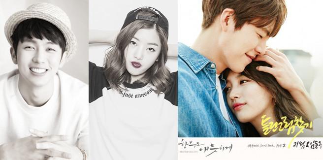 Seulong dei 2AM e Kisum nell'OST di 'Uncontrollably Fond' con Suzy e Kim Woo Bin