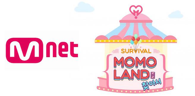 Preview e concorrenti del reality survival 'Finding Momoland' della Mnet