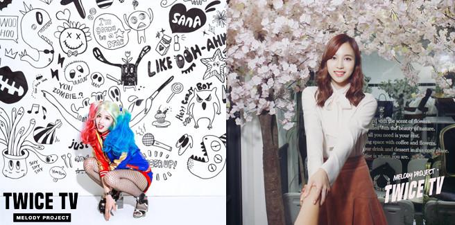 Inizia il progetto mensile 'Twice TV: Melody Project' con Sana e Mina
