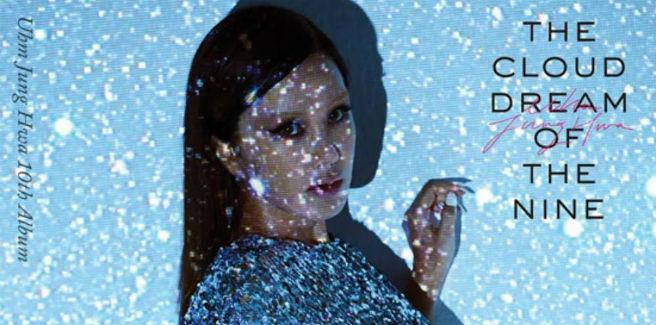 La sexy Uhm Jung Hwa negli MV del suo atteso ritorno