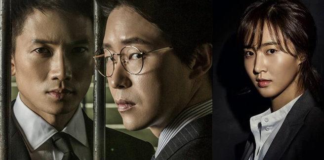 Ottimi ascolti per il drama 'Defendant' con Ji Sung e Yuri delle SNSD