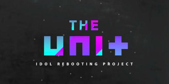 """Il programma """"The Unit"""", a cui parteciperà Areum, ex membro delle T- Ara, rivela i dettagli finali"""