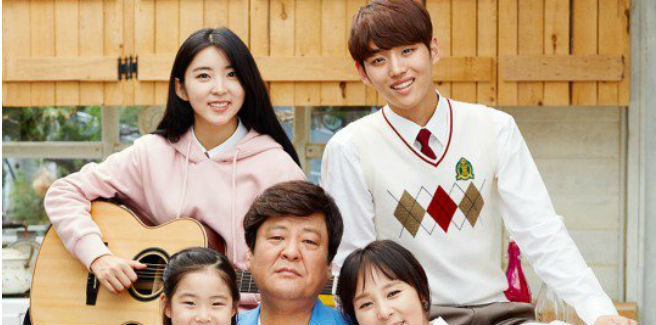 "Hongseok dei Pentagon e Sohyun insieme nel film ""The Rest of my Love"""