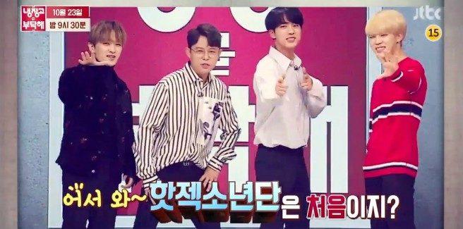 "Due BTS al JTBC ""Please Take Care of My Refrigerator"""