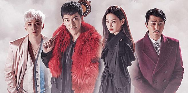 Il drama 'Hwayugi', nonostante le aspettative, delude i fan