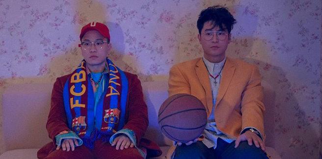 Il Dynamic Duo rilascia 'BONGJESEON' con Suran