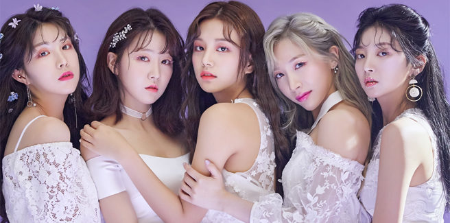 Le LABOUM tornano con la sexy 'Between Us'