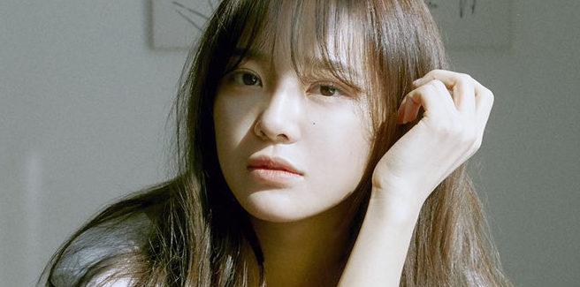 Kim Sejeong delle Gugudan torna con 'Plant'