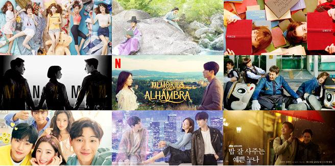 I 5 più interessanti K-drama da vedere su Netflix in questo momento (Part 1)