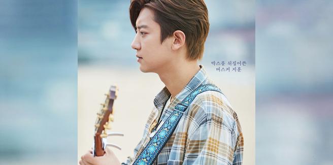 Chanyeol degli EXO pubblica le OST di 'The Box' che conquista il botteghino