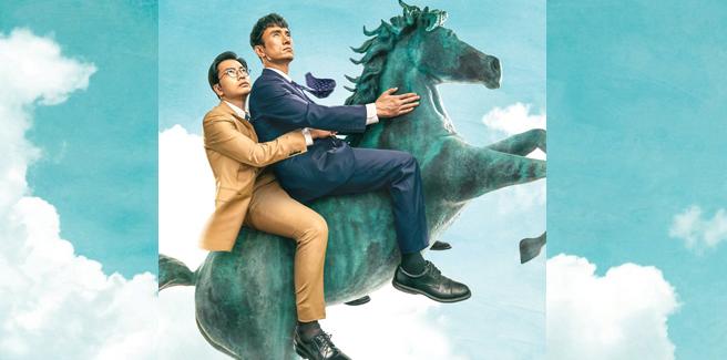 """Il """"Pegasus Market"""", un market degno di Willy Wonka, è spassosissimo e non convenzionale: da vedere!"""