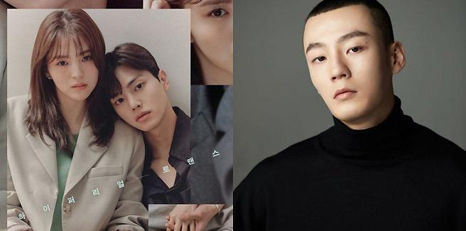 """L'attore Kim Min Gwi verrà eliminato da """"Nevertheless"""" dopo la controversia sul tradimento"""
