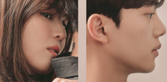 'Nevertheless' aveva ottime premesse ma alla fine resta solo quello gnocco di Song Kang
